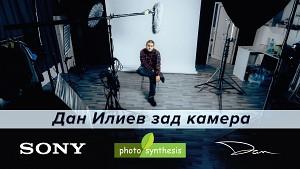 LIVE: Дан Илиев зад камера / 21.12.20 от 19:00 часа