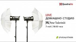 LIVE STREAMING: Home studio with Petar Todorinski