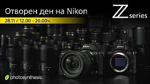 Отворен ден на Nikon Z series / 28 ноември / София