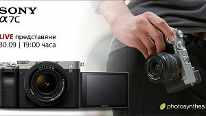 LiVE: Sony представя новия фотоапарат Alpha 7C / 30.09 от 19.00 часа