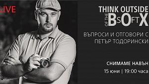 LIVE: Въпроси и отговори с Петър Тодорински | Eп. 01 | Да снимаме навън