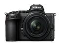 Нов full-frame фотоапарат Nikon Z5, ултракомпактен варио-обектив и уеб камера софтуер.