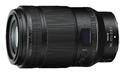 Nikon представи първите два макрообектива от серията Nikon Z