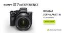Sony α7S III Experience - запознайте се отблизо с новия Sony α7S III / 15 октомври
